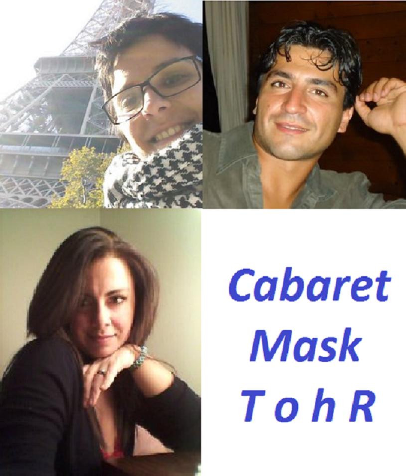Cabaret Mask TohR 3.png